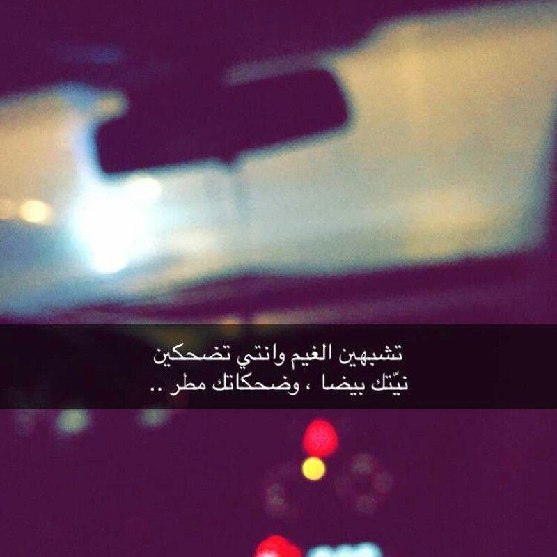 شووكراااا حملة دلع نفسك ههههههه Funny Quotes Words Arabic Words