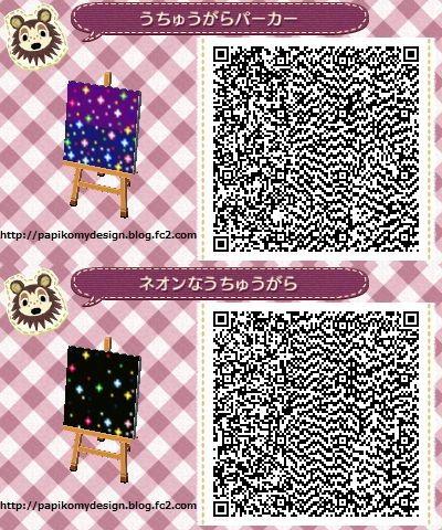 Animal Crossing Animal Crossing Qr Codes Animal Crossing Animal Crossing Qr