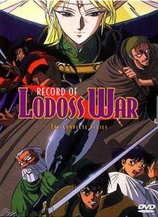 Record Of Lodoss War Http Myanimelist Net Anime 207