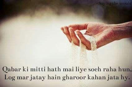 Gharoor   Shayari (poetry)   Urdu poetry, Mirza ghalib