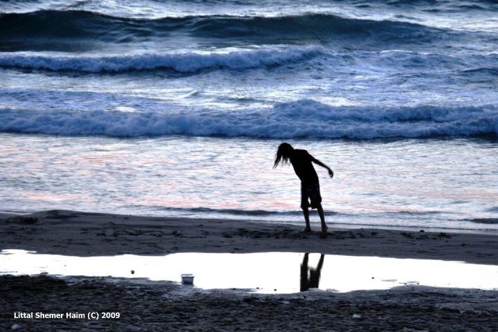 """מחוץ לקופסא: על שיפוטים וכישלונות -  """"לשים את האושר בפוקוס"""", צילום תרפויטי ופסיכולוגיה חיובית http://www.focus-on-happiness.com/?p=650"""