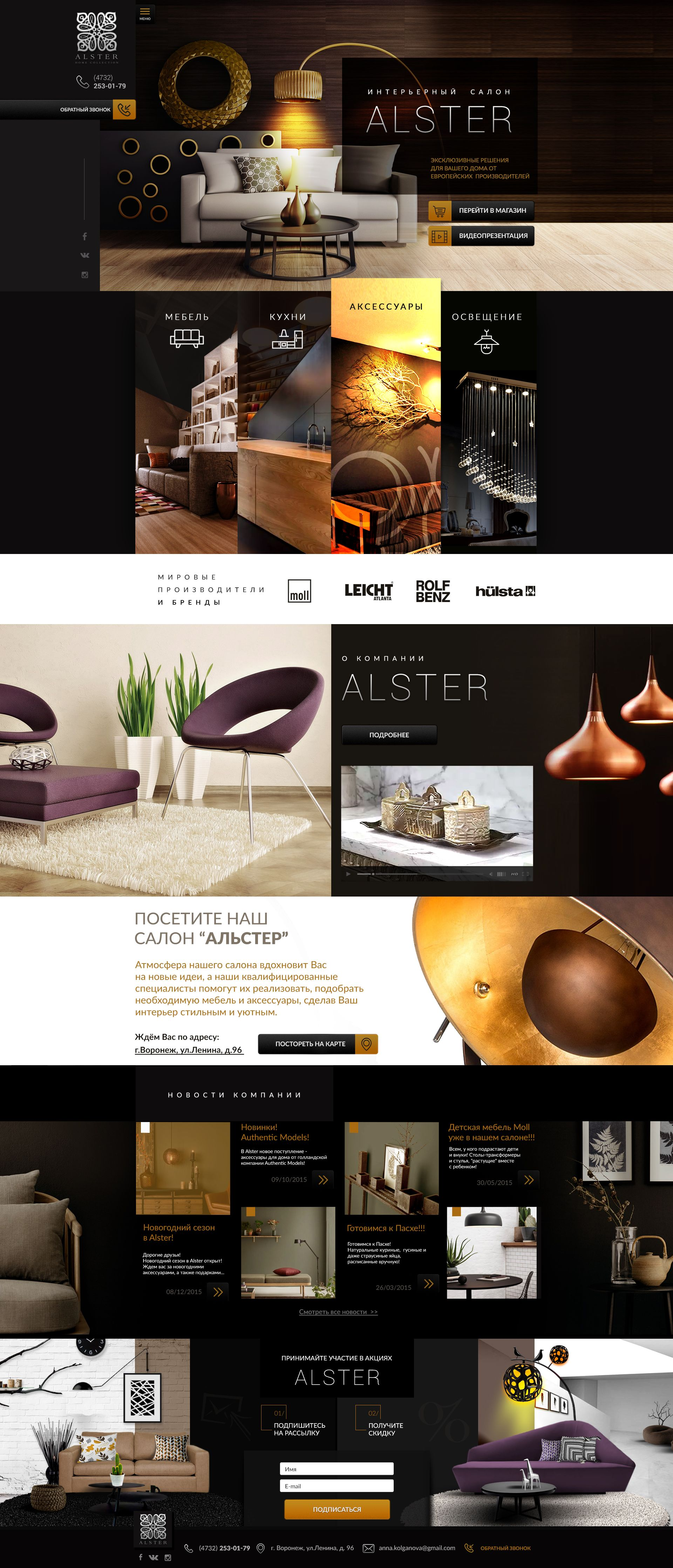 alster interior design landing page design uiux - Interior Design Web Pages