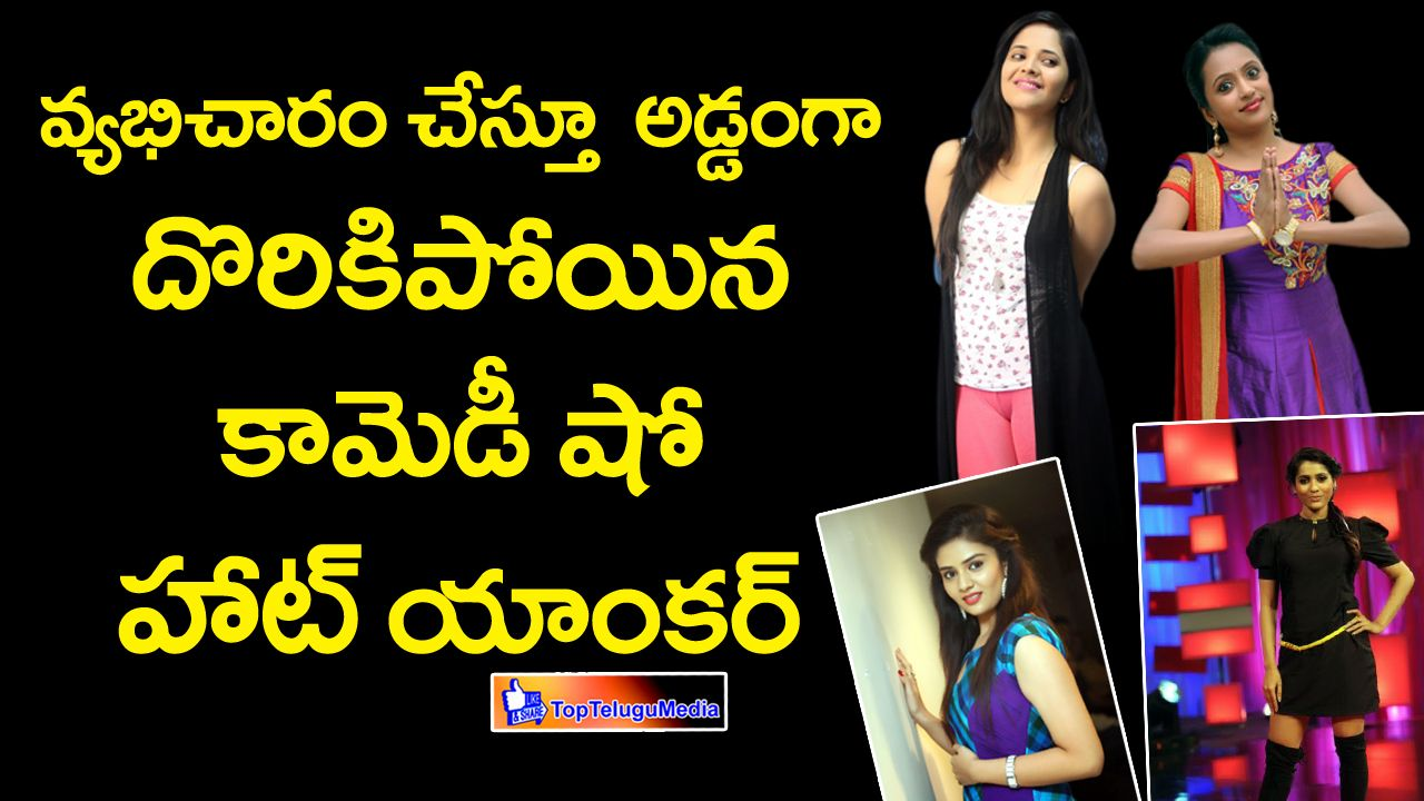 Jabardasth anchor rashmi dating simulator