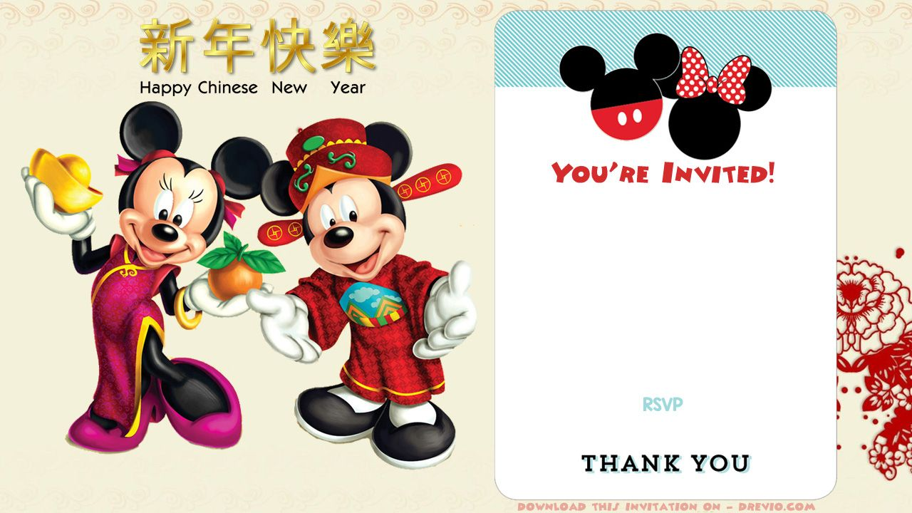 Free Printable Mickey Mouse Chinese New Year Card Template Drevio New Years Eve Invitations Chinese New Year Card Free Printable Birthday Invitations