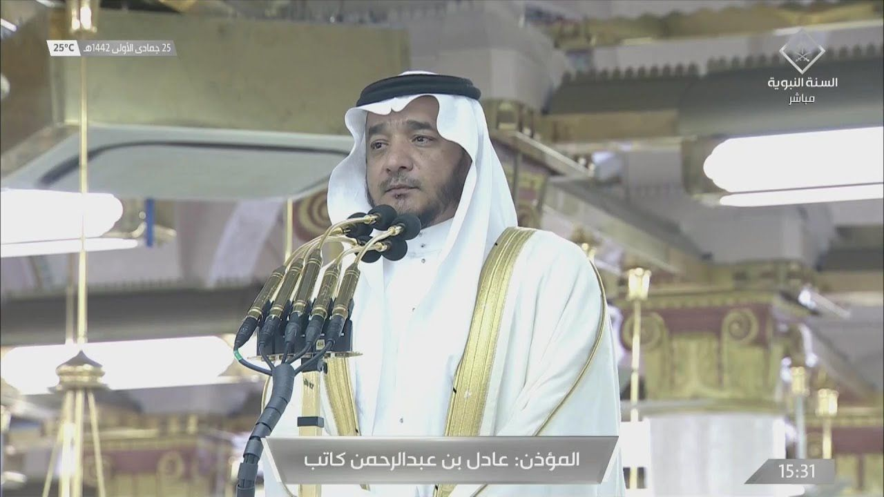 Icymi 9th Jan 2021 Madeenah Asr Adhaan Sheikh Adil Kaatib In 2021 Quran Captain Hat Captain
