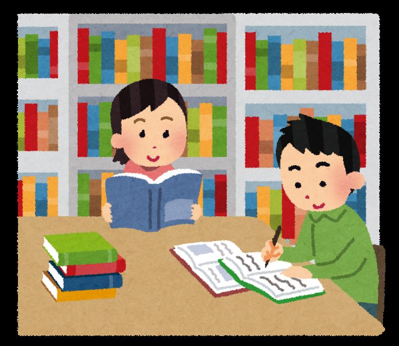 家族 イラスト いらすとや Google Search Kids Rugs Character Kids
