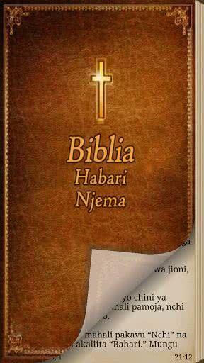 Pin By Carol Holliday On Pol Bible Biblia Martyrs