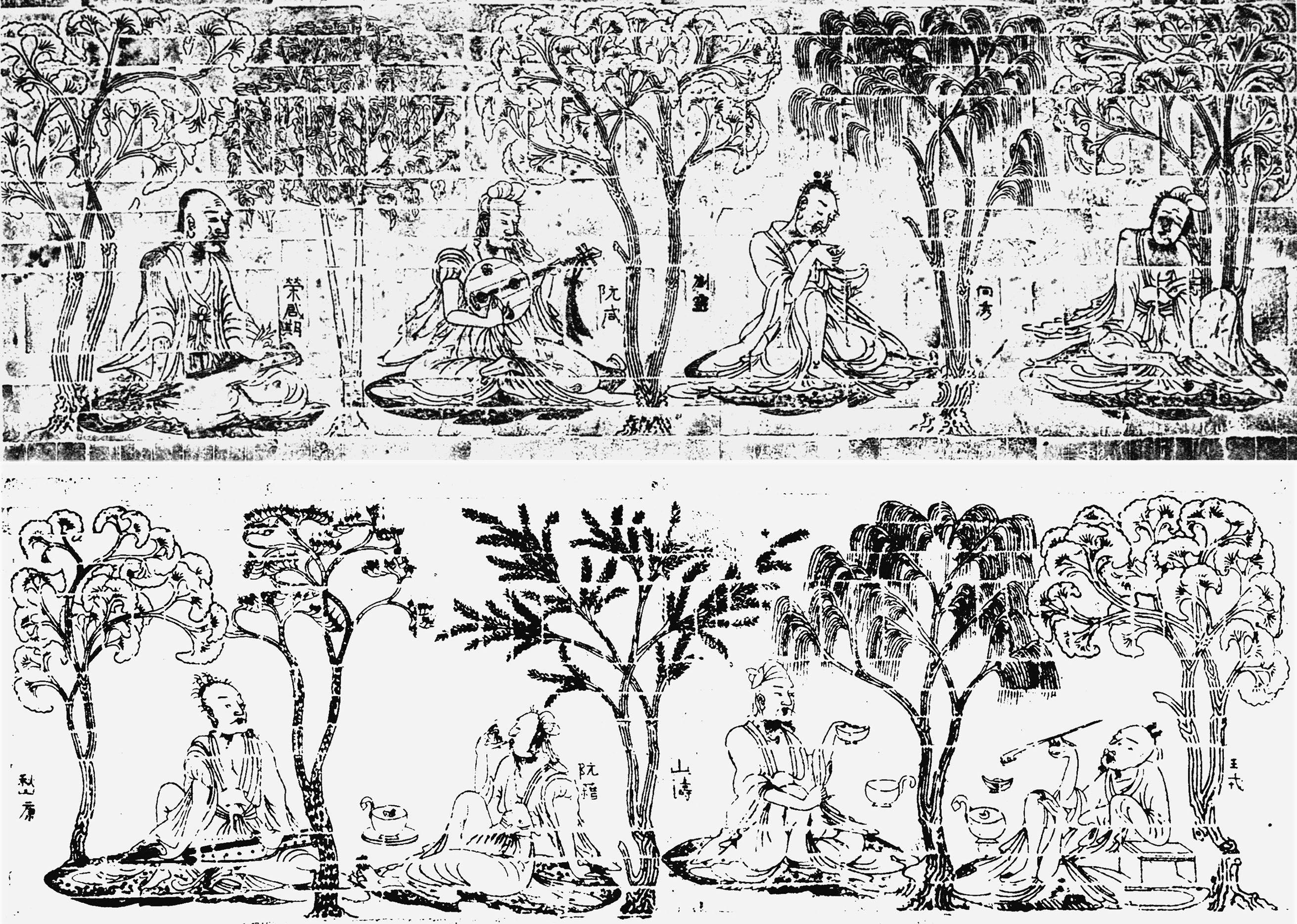竹林七賢和榮啟期》磚印模畫 Seven Sages of the Bamboo Grove & Rong ...