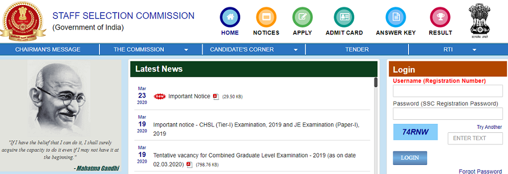 SSC CGL Result 2020 Tier 1 with Marks in 2020 Marks