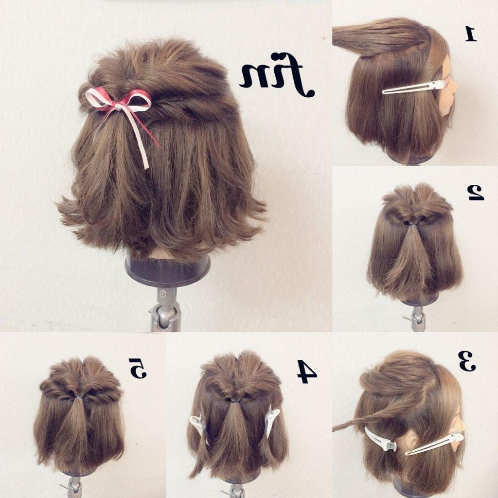 浴衣 髪型 簡単 ボブ 髪型 簡単 浴衣 髪型 簡単 髪型 ハーフアップ