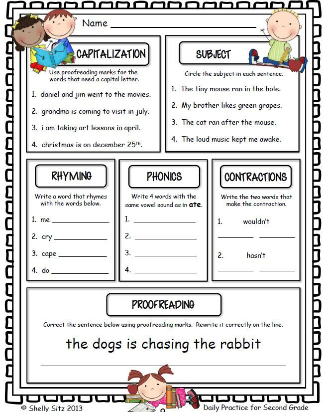 morning work freebie for 2nd grade free educational resources for