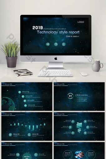 Company science and technology development innovation summary report ppt template | PowerPoint PPTX Free Download - Pikbest