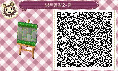 Animal Crossing QR Code blog  Mossy grey brick path w/ grass & sm. flower border  & Stepping stones, TILE#2