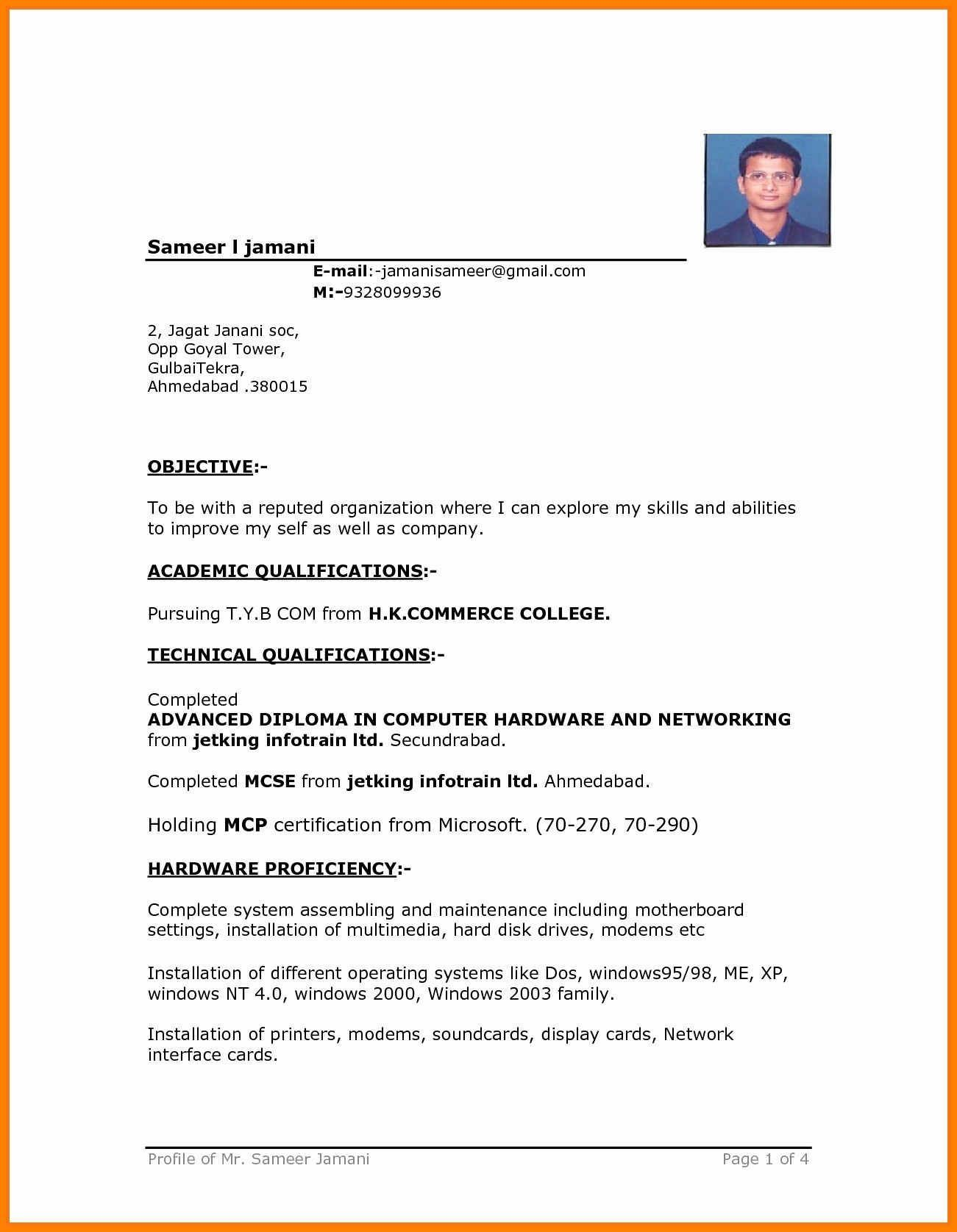 Image Result For Driver Cv Format in 2020 Word template