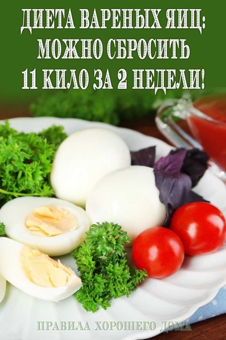 Рецепты Похудения Отварное. Рецепты диетических блюд — подбор лучших блюд на неделю и советы по сжиганию жира для начинающих (95 фото)