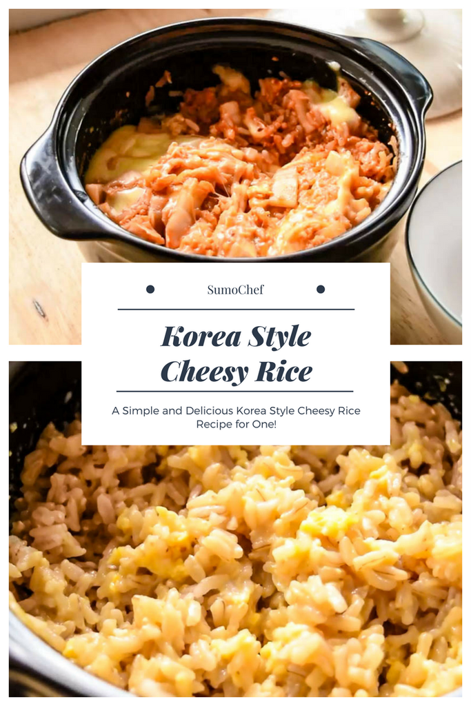 Korea style cheesy rice recipe is filling cheesy and deliciously korea style cheesy rice recipe is filling cheesy and deliciously indulgent the perfect forumfinder Gallery