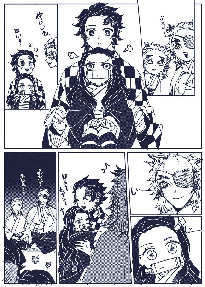 ゲイ 漫画 r18