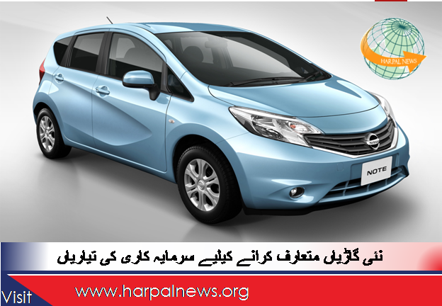 Making better polices for import new car's in Pakistan