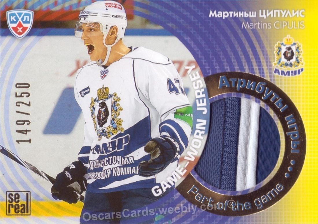 2013 14 Khl Gold Collection Part Of The Game Jersey Jrs 045 Martins