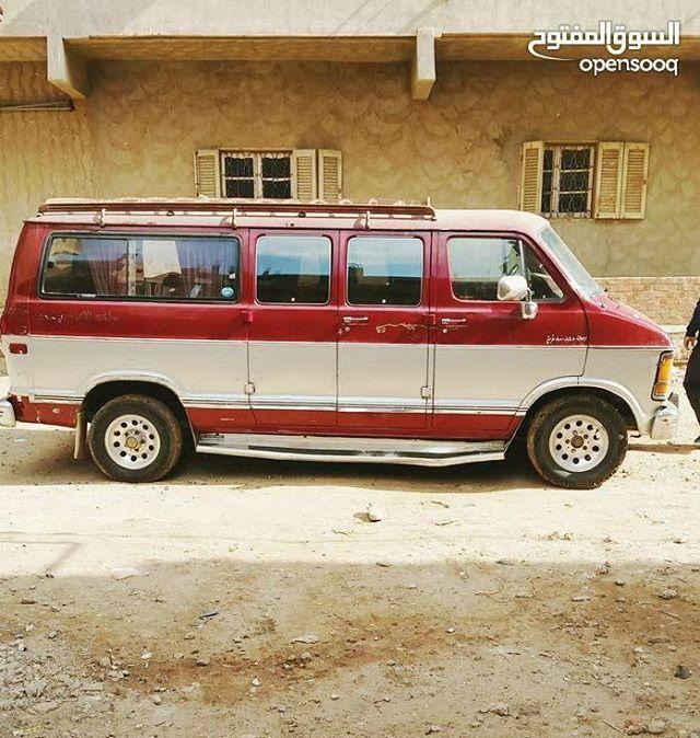 باص دودج للرحلات موديل 1982 للبيع للتفاصيل اتصلوا على الرقم 01279935496 للمزيد من الإعلانات والعروض المميزة تصفحوا الموقع أو حم لوا التطبيق Van Vehicles Car