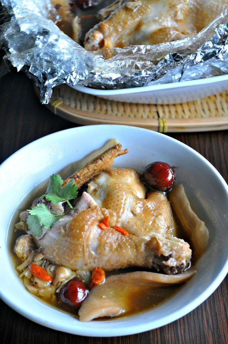 Emperor herbal chicken 药材皇帝鸡 recipe herbal chicken