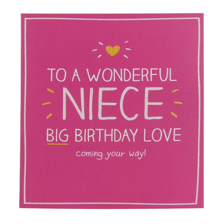 Happy Birthday Niece Top 20 Birthday Quotes For Niece