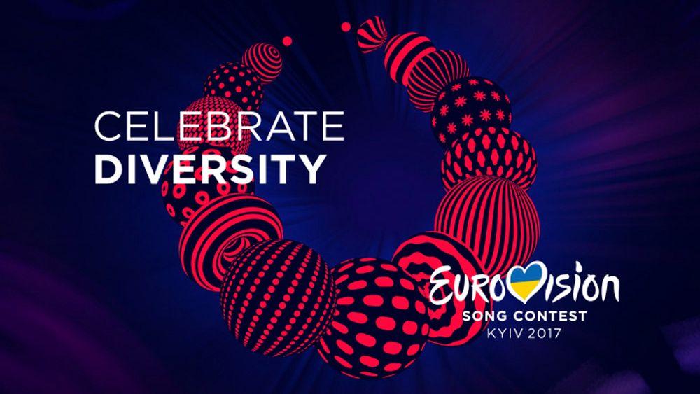 Eurovision Song Contest Reveals 2017 Logo Eurovision Song Contest Eurovision Songs Eurovision 2017
