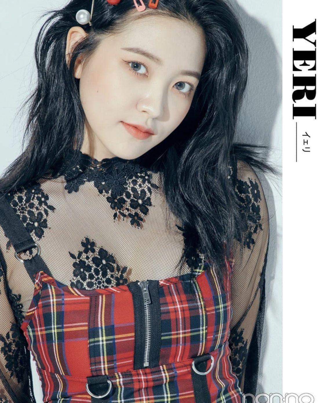 Pin By Kyla On Yeri Red Velvet Red Velvet Photoshoot Velvet