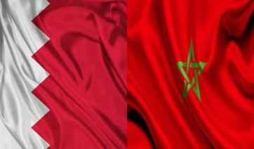 لجنة الصداقة البرلمانية البحرينية المغربية قرار البحرين فتح قنصلية عامة بالعيون تأكيد لمواقفها الراسخة في دعم السيادة الترابية للمغرب Gym Men Red Leather Jacket Mens Gym Short