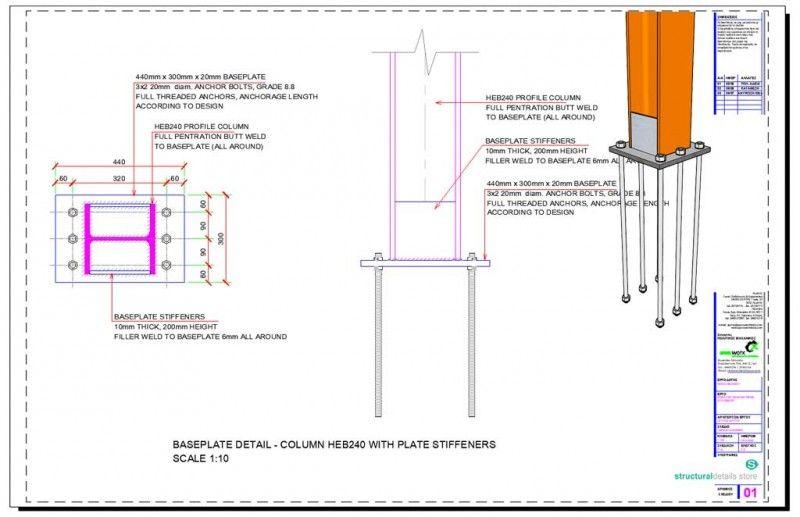 Baseplate Detail Steel HEB 240 Column Section | تفاصيل المصعد in