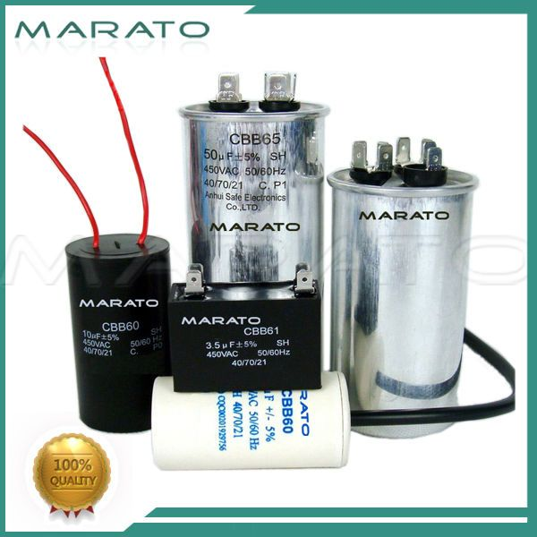Time To Source Smarter Capacitors Ac Capacitor Manufacturing