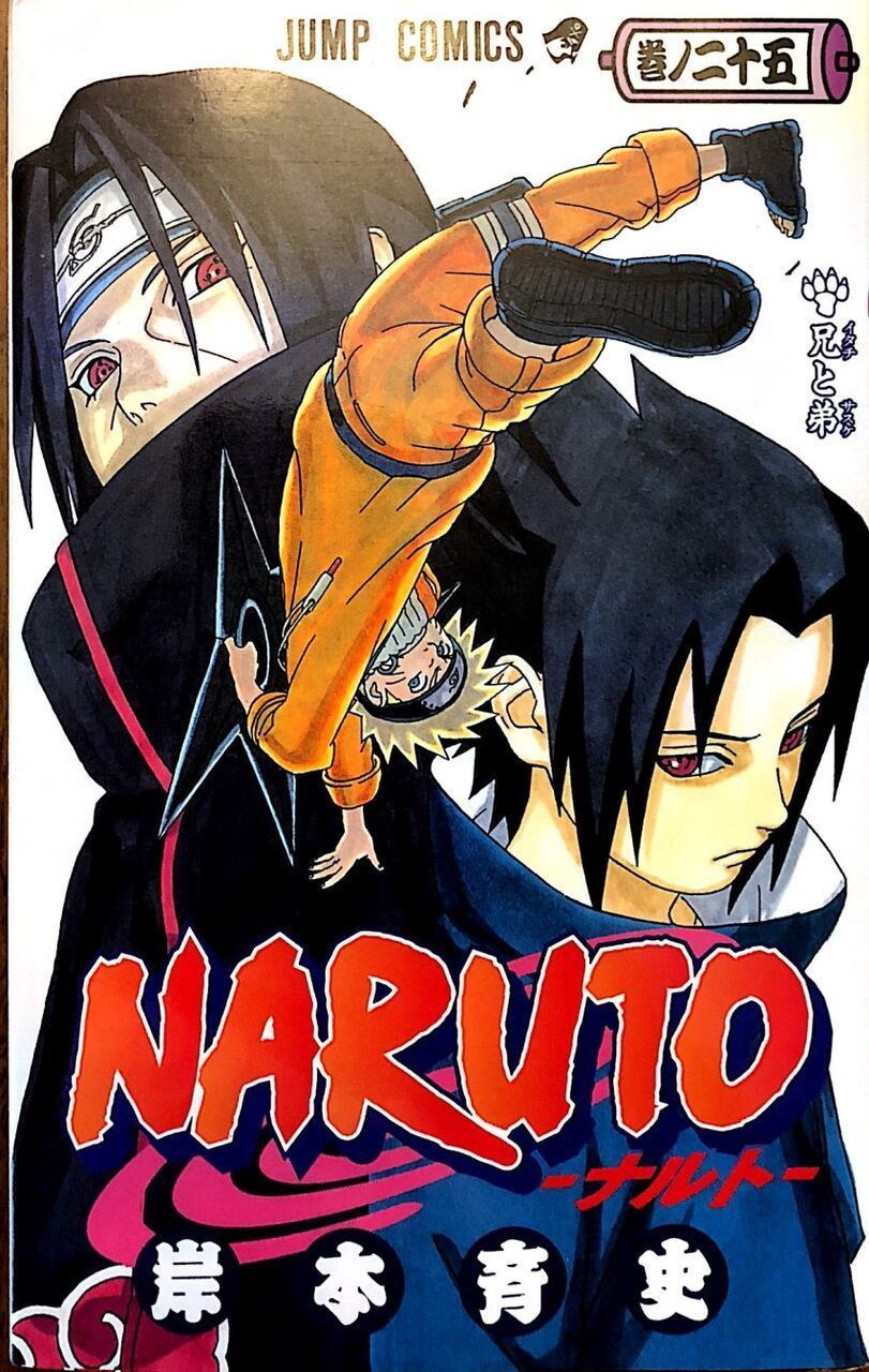 Naruto #25 - Default Title
