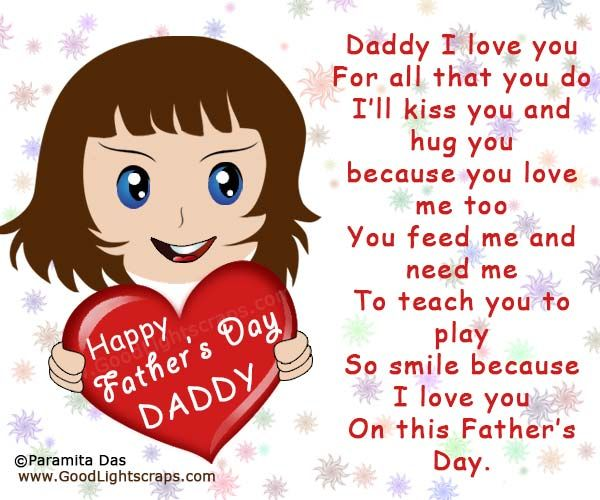 Happy Fathers Day Wishes 2017   Best Wishes For Fatheru0027s Day 2017