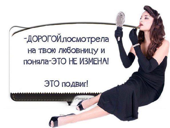 Дневники москва знакомства