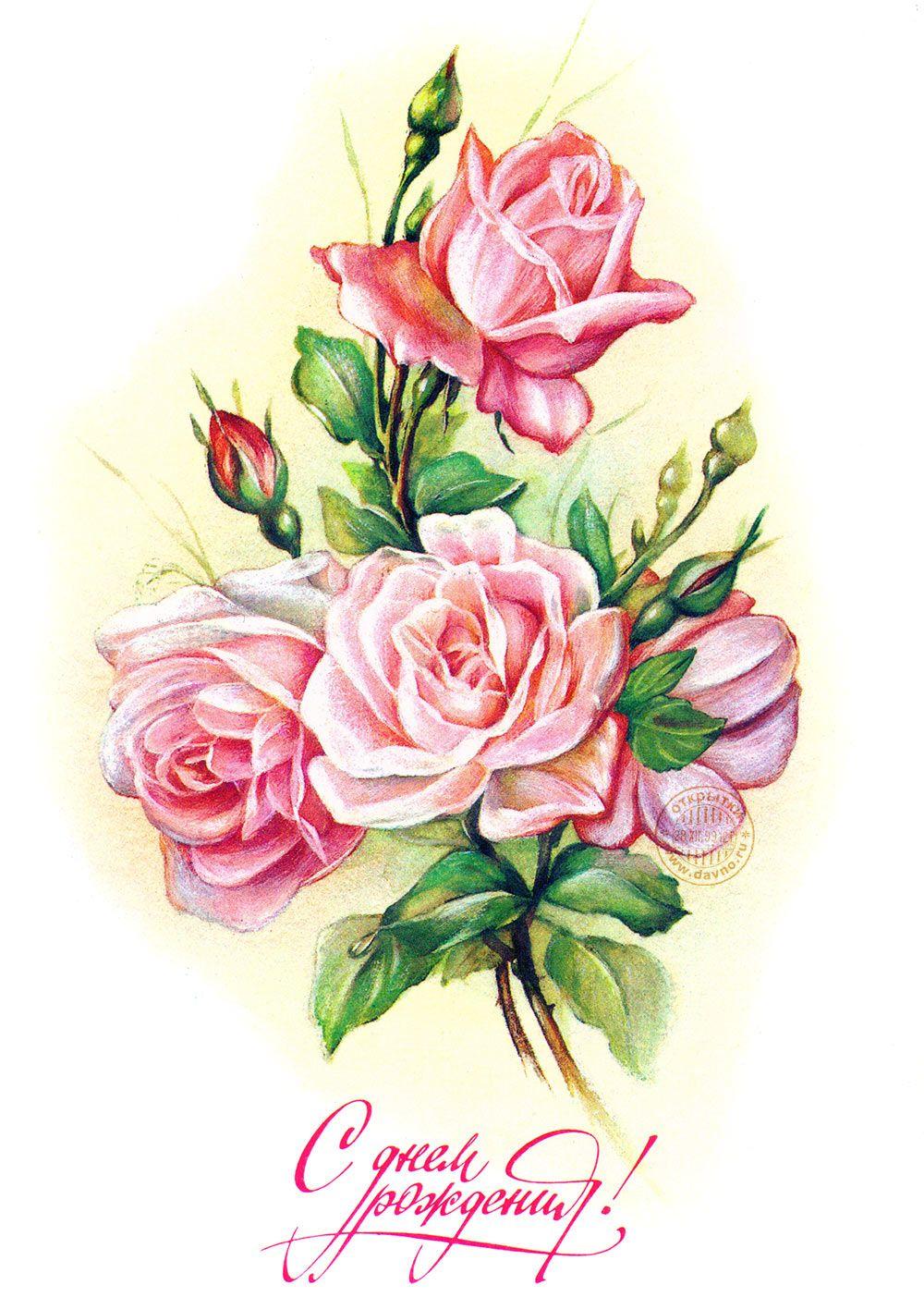 Маленькие открытки с розами, аву