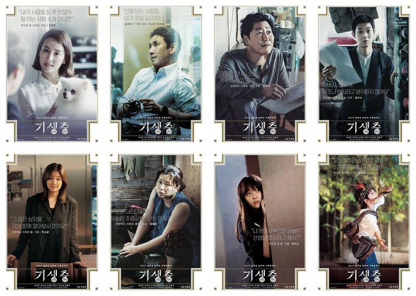 Parasite Making A New History In The Oscars In 2020 Film Park So Dam
