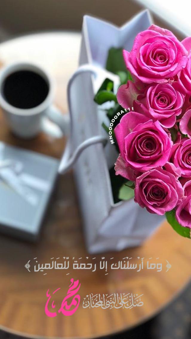 منيرة منورة Mnooooora Muneera صباح صباح الخير مساء قهوة شاي روز ورد دعاء محمد صلوات قهوة ورد روز Rose Flowers Allah