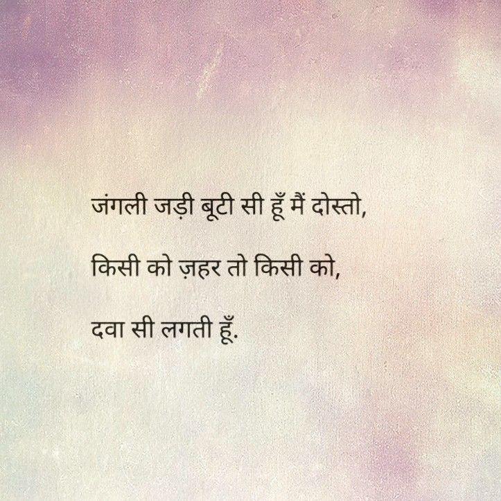 Pin By Sonal Patel On Hindi