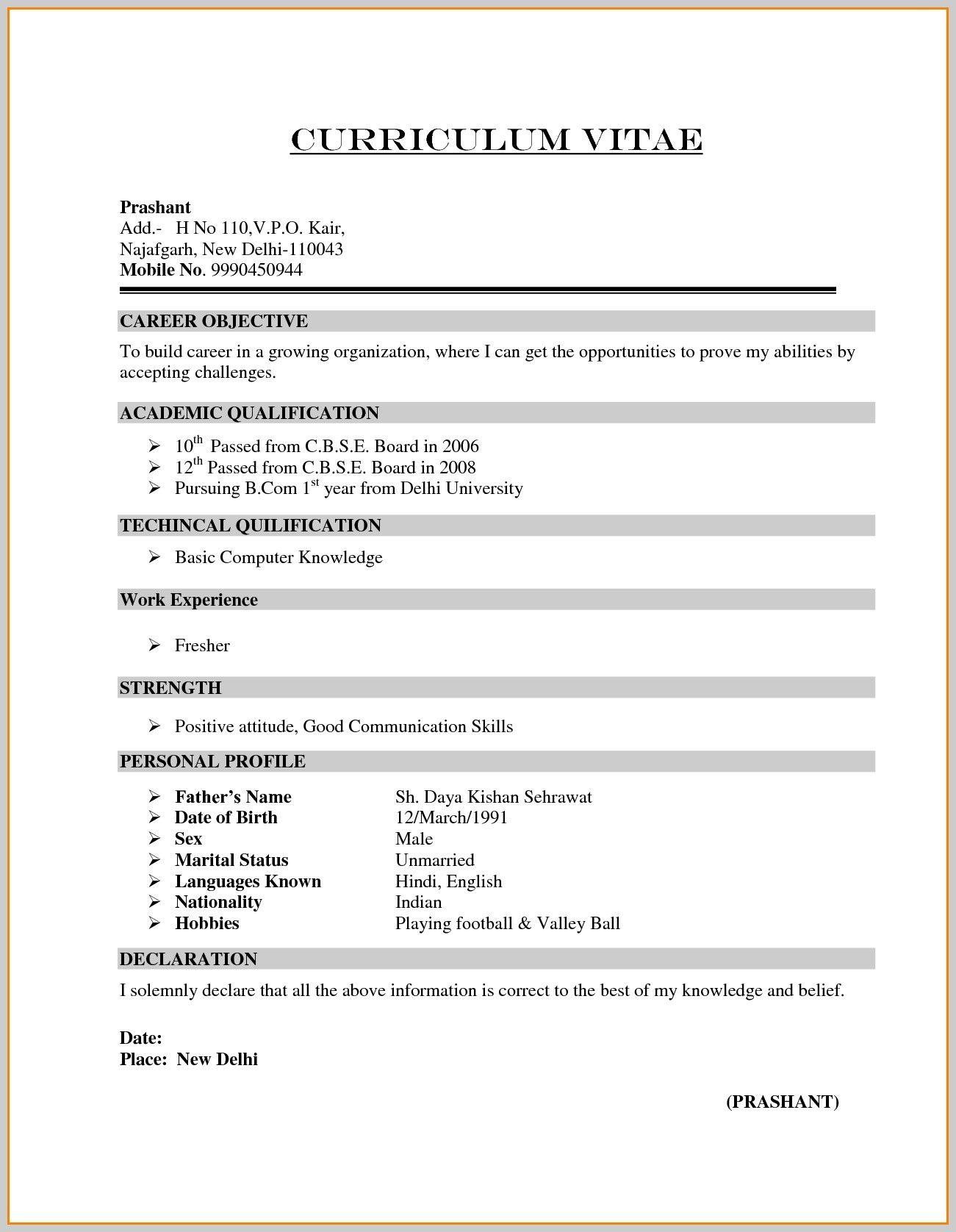 Cv Resume Format For Freshers Pdf