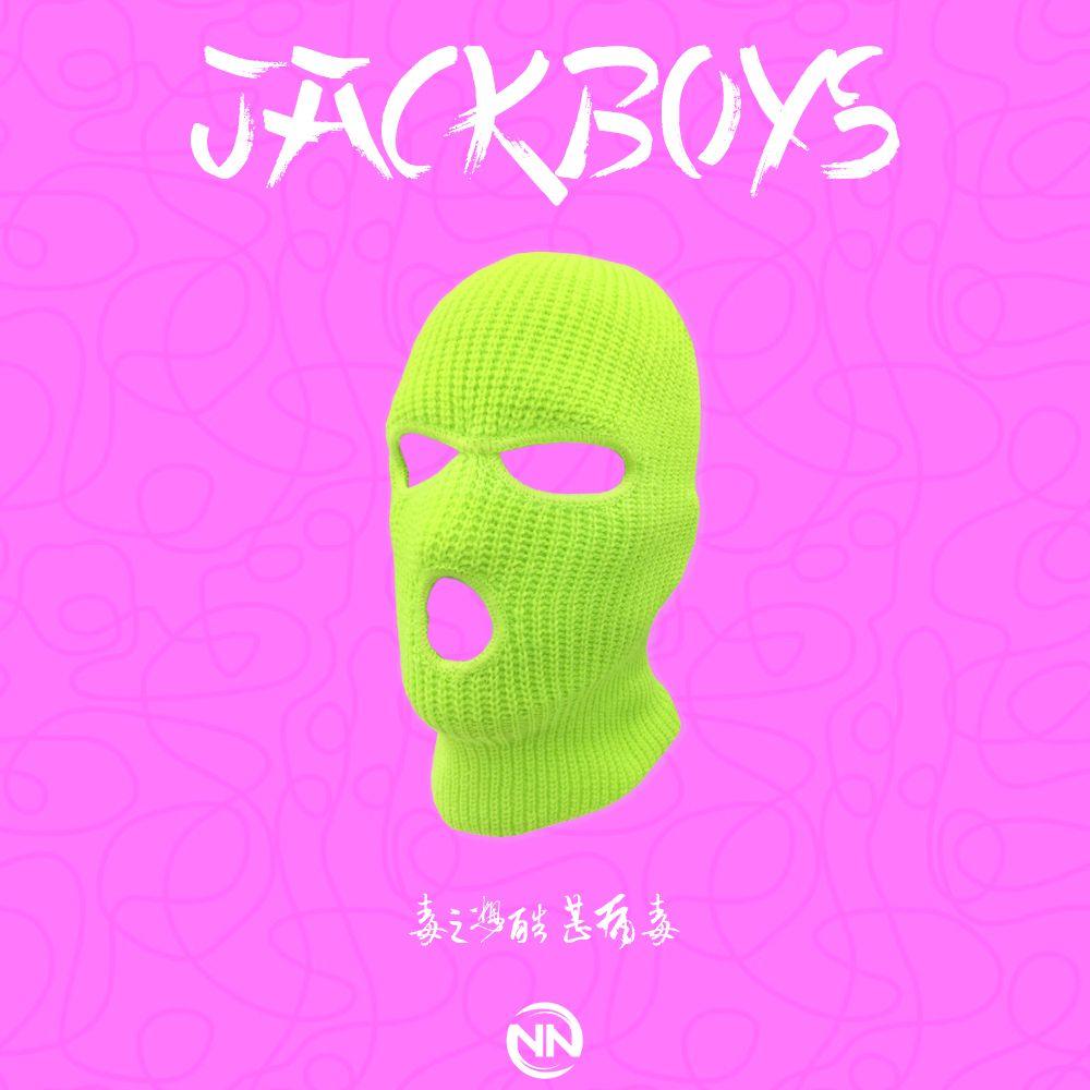 Jackboys 2020 Producer Bundle In 2020 Travis Scott Wallpapers Black Cartoon Characters Travis Scott Art