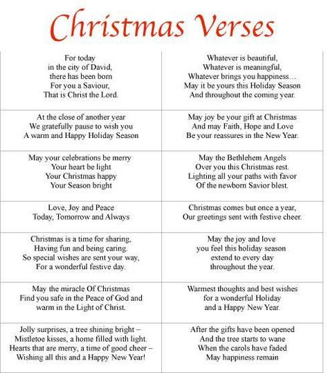Free Printable Christmas Card Sayings …