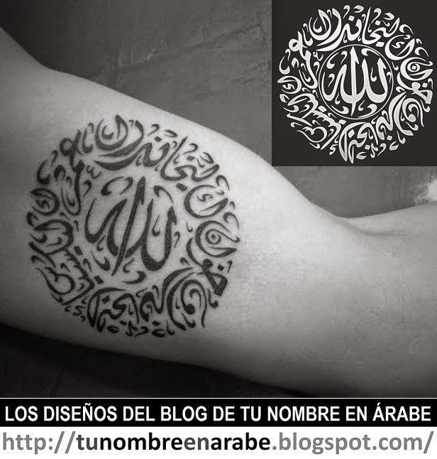 Tatuajes En Arabe Y Su Significado Tatuajes En Arabe Tatuajes Tatuajes Letras Arabes