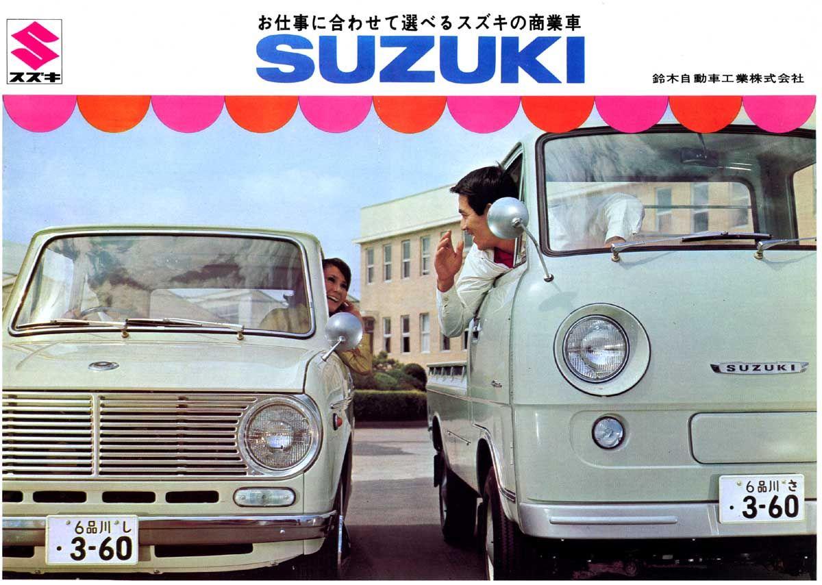11 best Suzuki Car Ads images on Pinterest | Suzuki cars, Japanese ...