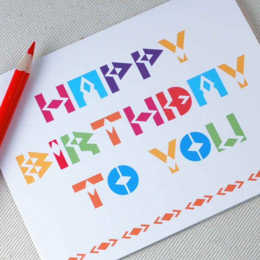 Showing post media for Happy birthday card creative designs – Birthday Cards Design