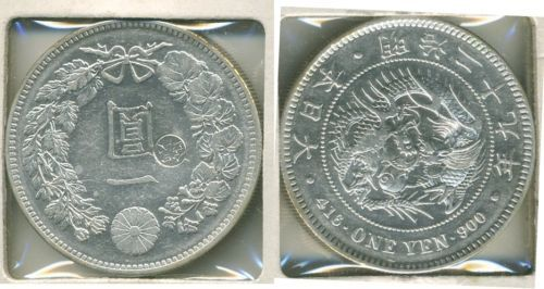 1896-Japan-Yen-Countermarked-Coin