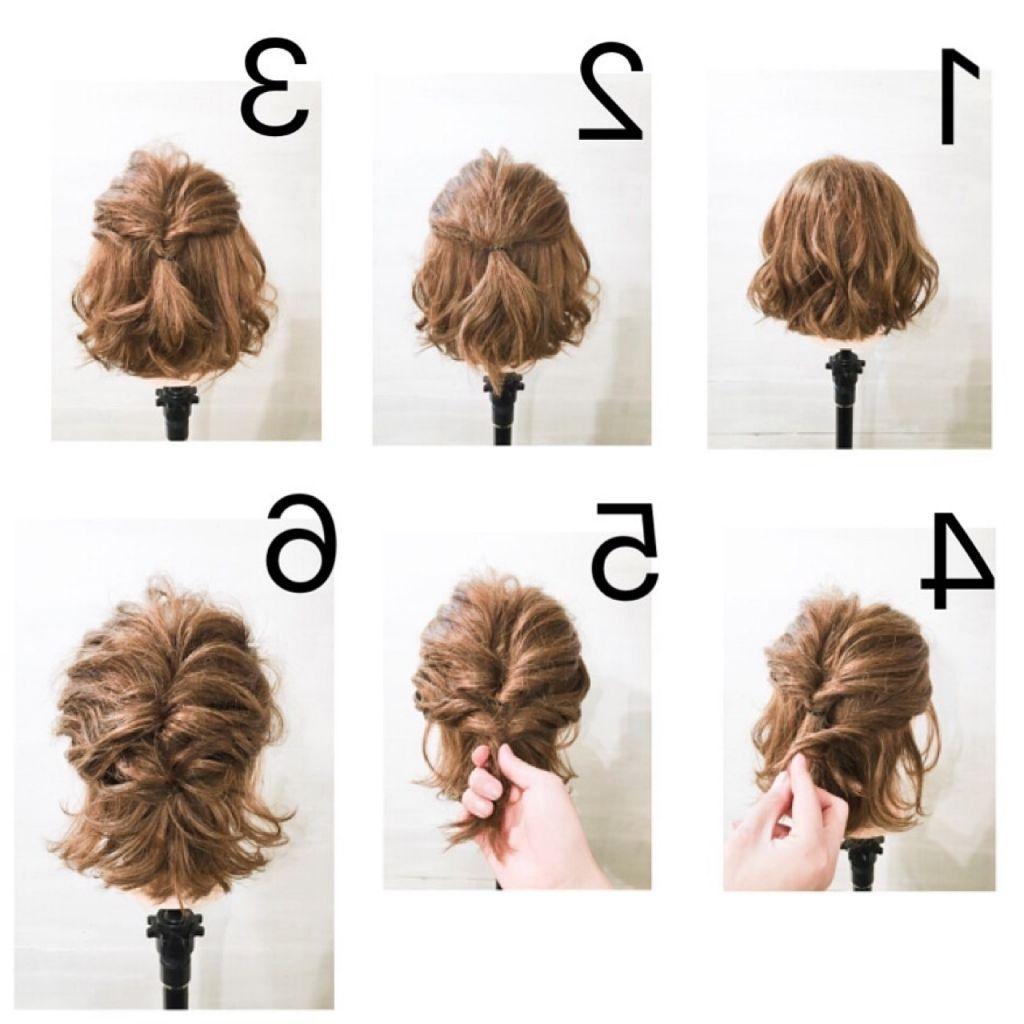 浴衣 髪型 ハーフ アップ Hair Arrange Short Hair Styles Easy