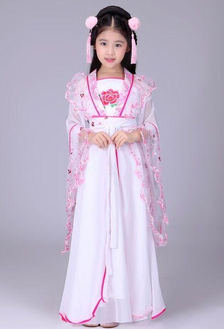 Наряди японскую принцессу