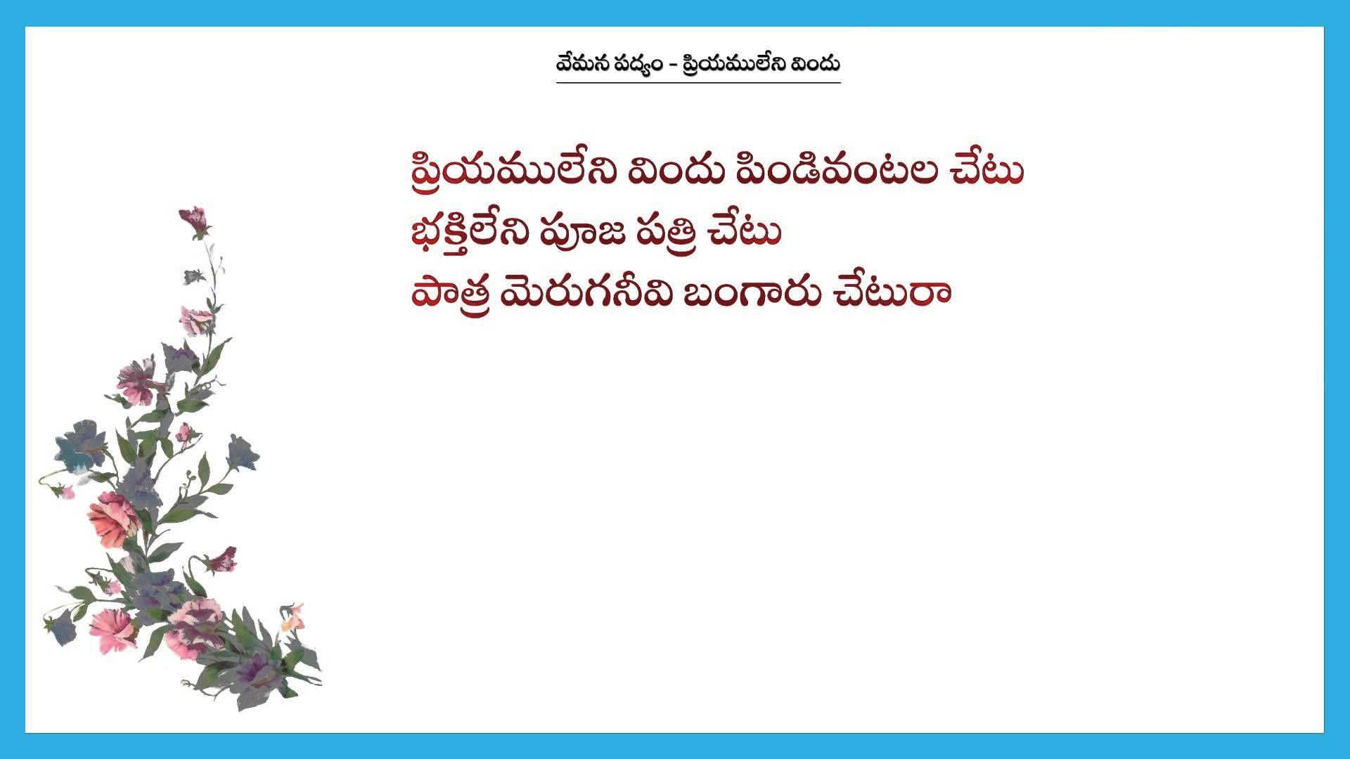 Pin On Telugu Gk