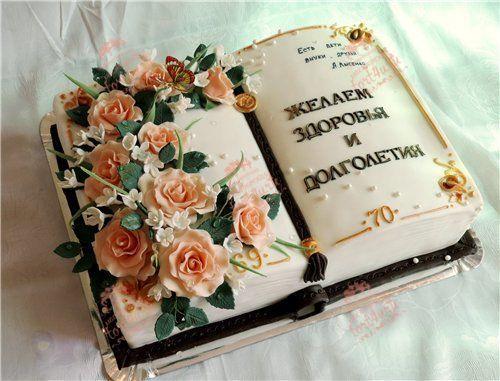 необычный квадратный торт на юбилей женщине: 7 тыс ...
