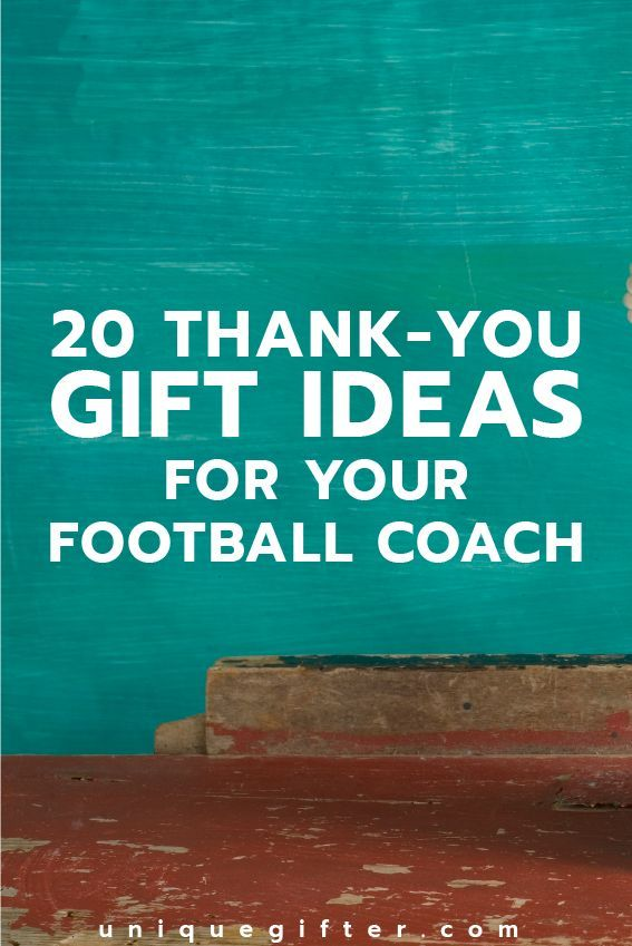 Thank You Gifts For Football Coaches  American Football Coach